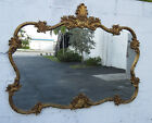 French Large Gold Painted Carved Wall Bathroom Vanity Mirror by Union City 9467A
