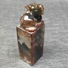 NEW LISTING ,Chinese natural jade carved,,The Ancient jade seal Statue A3182