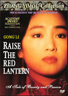Raise the Red Lantern DVD Gong Li Zhang Yimou