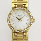 Piaget Dancer Round Quartz with Diamonds in 18K Yellow Gold. With Box