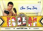 2013 Topps UFC Knockout Trading Cards 32