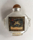 Vintage Chinese Clear Glass Snuff Bottle Hand Painted Rank Badge Crane Inside