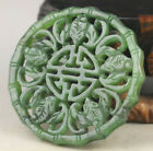Old Chinese natural hetian green jade hand-carved flower pendant  NO.G534