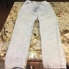 Vintage SOON USA Denim High Waist Mom Jeans Georges Marciano Size 28 Tapered Leg