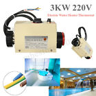 220V 3KW Swimming Pool  SPA Hot Tub Electric Water Heater Thermostat Heating
