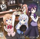 Is the order a rabbit Character Song Selection Album Order the songs 2 CD Japan
