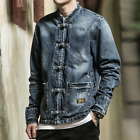 Vintage Mens Causal Classic Chinese style Denim Jeans Tang suit Jacket Coat HOT