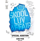 BTS Mini Album Skool Luv Affair (1CD + 2 DVD) Special Limited Edition Korean ver