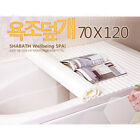 SHABATH Bathtub Cover Shutter 70x120cmWellbeing Made In Korea Spa Baths