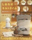 Happy Country Quilt Time Japanese Quilting Craft Pattern Book Japan