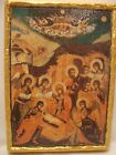 Jesus Christ Nativity Eastern Orthodox Religious Christian Icon Art OOAK