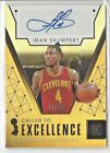2017-18 Panini Essentials Basketball Cards 14