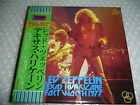 Led Zeppelin - Texas Hurricane (EVSD 737/739)Japan 6CD Box w/obi 1977 Fort Worth
