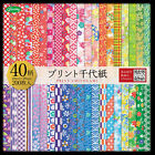 JAPANESE ORIGAMI PAPER Print CHIYOGAMI 40 Designs 15x15cm 200 sheets