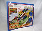 BANDAI Thomas & Friends Tank Engine Die-cast series Dedicated storage bag Japan