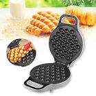 220V 240V Electric Bubble QQ EGG WAFFLE Maker Eggettes Baker Machine Tool Home