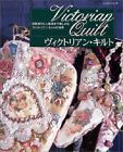 Victorian Quilt Japanese Quilting Craft Pattern Book Japan