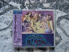 MYSTERY BLOOM Frame Of Mind CD JAPAN OBI