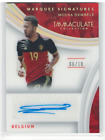 2017 Panini Immaculate Collection Soccer Cards 7