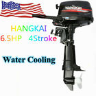 65HP 4 Stroke Outboard Motor Marine Boat Engine With Water Cooling CDI HANGKAI