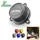 Reservoir Engine Oil Filter Cover Cap For Yamaha XMAX X-MAX 250 ABS 300 400 2018
