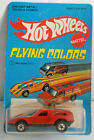 Hot Wheels  Mercedes Benz C 111  Flying Colors 1976 bw Unpunched  RARE