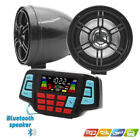 12V Motorcycle Waterproof Audio FM Radio Stereo Bluetooth Speaker For Ducati
