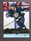 All the 2014-15 Upper Deck Hockey Young Guns in One Place 65