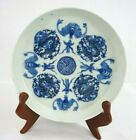 18th or 19th Century Chinese Export Blue White Bats Dragons 7 1 2 Inch Diameter