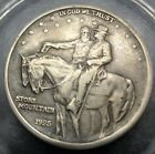 Extra Fine XF toned 1925 Stone Mountain commemorative silver 50C half dollar