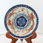 Antique Chinese Dragon Blue White Dragon Porcelain small dish plate