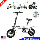 14 Foldable Electric Bike Moped Bicycle 250W Brushless Motor Cardio Cycling USB