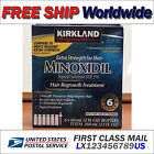 Kirkland Minoxidil (EXP 04/2021) 5% Men Hair Regrowth 6 Month (1 Box) Signature