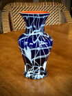 IMPERIAL FREE HAND HEART AND VINE ART GLASS VASE BLUE