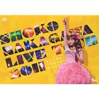 "SHOKO NAKAGAWA Live Tour 2011 ""Now is the unity! Smile Summer Festival S [NEW]"