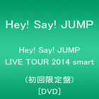 Hey! Say! JUMP LIVE TOUR 2014 smart (First Press Limited Edition) [DVD] [NEW]