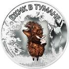 Cook Islands 2011 5 Soyuzmultfilm Hedgehog in the Fog 1oz Silver Coin