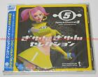 New Space Channel 5 20th Anniversary Gyungyun Selection CD Japan UMA-1133