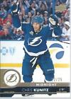 2017 Upper Deck Fall Expo Hockey Promo Cards - Checklist Added 24