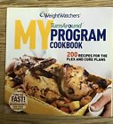 Weight Watchers My Turn Around Recipes Cookbook Points WW Flex core TurnAround