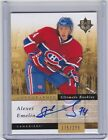 2011-12 Upper Deck Ultimate Collection Hockey Cards 13
