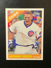 2015 Topps Heritage Baseball Variations Guide 215