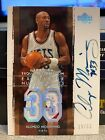 2003-04 Upper Deck Exquisite Collection Basketball Cards 33