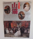 THE LEOPARD IL GATTOPARDO Luchino Visconti original movie POSTER JAPAN B2