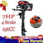 7HP 4 Stroke Outboard Motor Fishing Boat Engine+w Air CooIing TCI 196CC 51kW