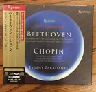 Brand new Esoteric 30th Anniversary Beethoven moonlight & Chopin etc- SACD