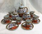 Ore 1921 Japanese Mikado Hand Painted SATSUMA Tea Service Set for 6