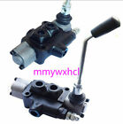 1pc Hydraulic Log Splitter Directional Control Two way Positioning Valve DBL 40L