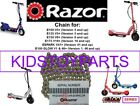 NEW RAZOR 25 72 LINK REPLACEMENT CHAIN RAZOR E100 E125 E150 E175 ESPARK GLOW