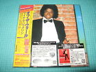 MICHAEL JACKSON Off The Wall Limited Edition Mini LP Digital Remaster CD Japan